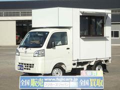 ハイゼットトラック移動販売車 キッチンカー フードトラック 未使用 シンク