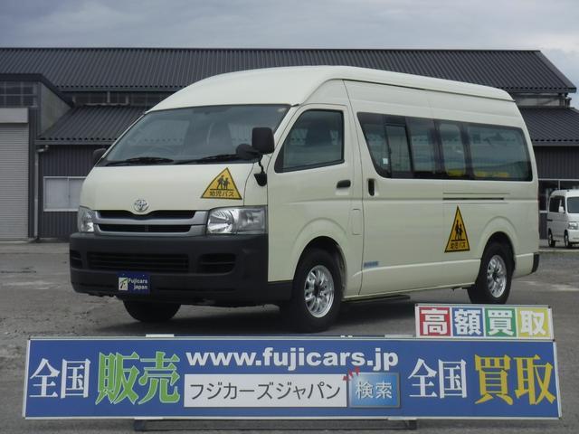 トヨタ 3.0ディーゼルターボ園児バス大人4人幼児18名乗車