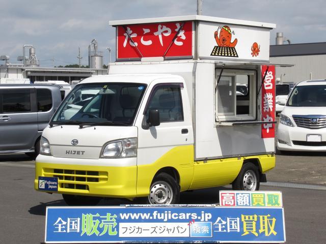 ダイハツ 移動販売車 キッチンカー ポップアップルーフ 4WD AT