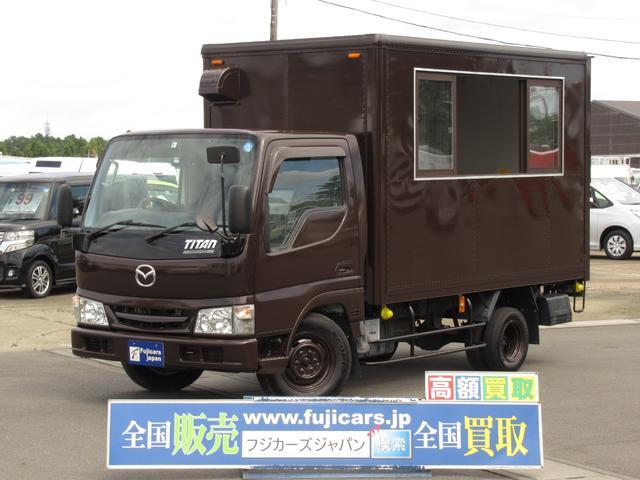 マツダ 移動販売車 キッチンカー AT 販売窓 換気扇 2槽シンク