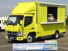 キャンター移動販売車 キッチンカー フードトラック AT 3.0DT