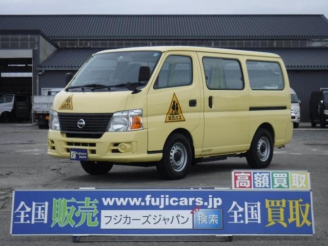 日産 DX2.5G園児バス2+12名AT オートステップ