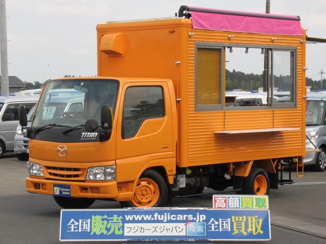 マツダ 移動販売車 キッチンカー フードトラック 冷蔵庫 グリドル