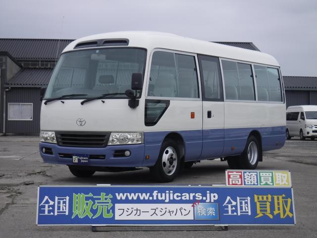 トヨタ コースター LX4.0Dターボ26人乗りマイクロバス