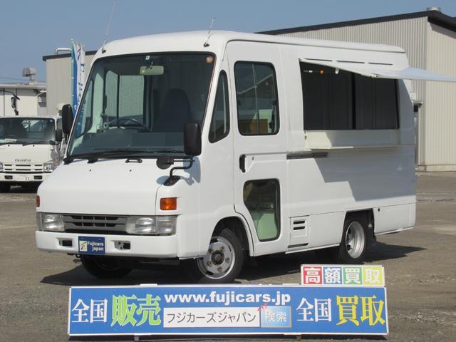 トヨタ 移動販売車 キッチンカー 移動カフェ フードカー 新規架装