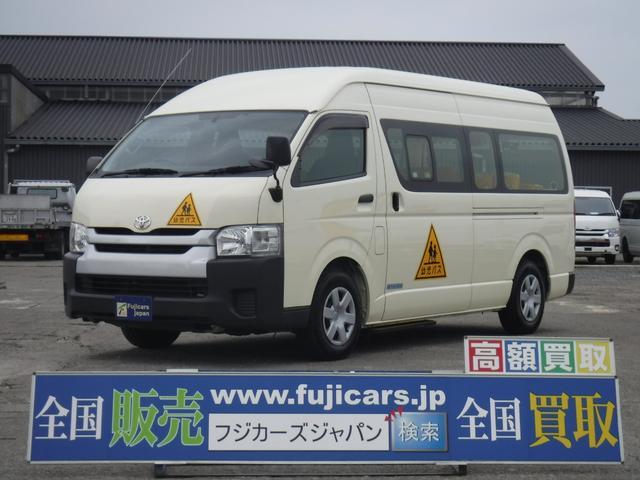 トヨタ ハイエースコミューター 3.0ディーゼルターボ園児バス大人4名 幼児18名乗車