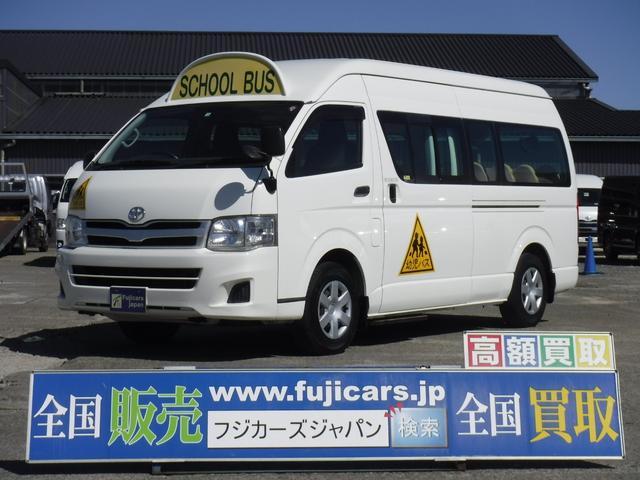 トヨタ ベースグレード トヨタ ハイエース 幼児バス乗車定員4+24 2.7G AT型式CBF-TRH221K