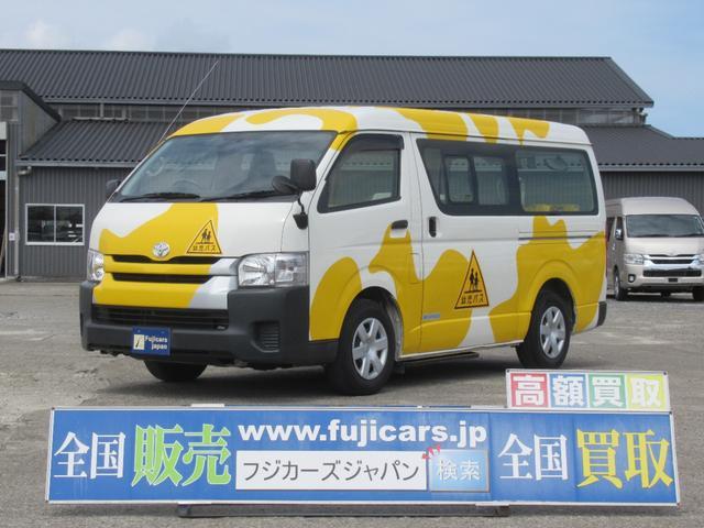 トヨタ  トヨタ ハイエース 幼児バス乗車定員2+12 2.7G AT型式CBA-TRH214W