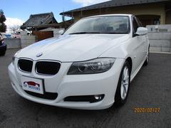 BMW320iワンオーナー車HDDナビフルセグTV電動シートCD