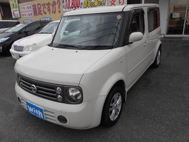 「日産」「キューブ」「ミニバン・ワンボックス」「埼玉県」の中古車