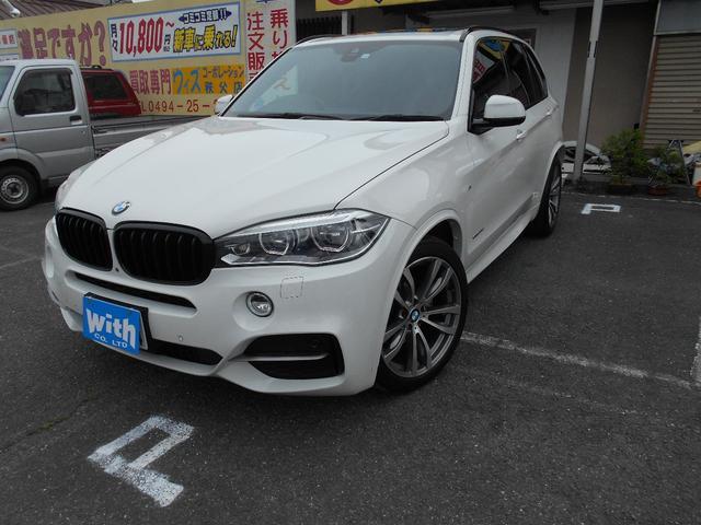 BMW X5 xDrive 35d MスポーツセレクトPKGACC茶革