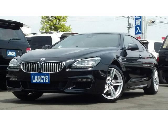 BMW 650iグランクーペMスポ、LEDライト、サンルーフ、HDD
