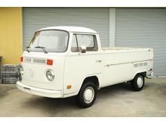 VW タイプIIシングルピックアップ