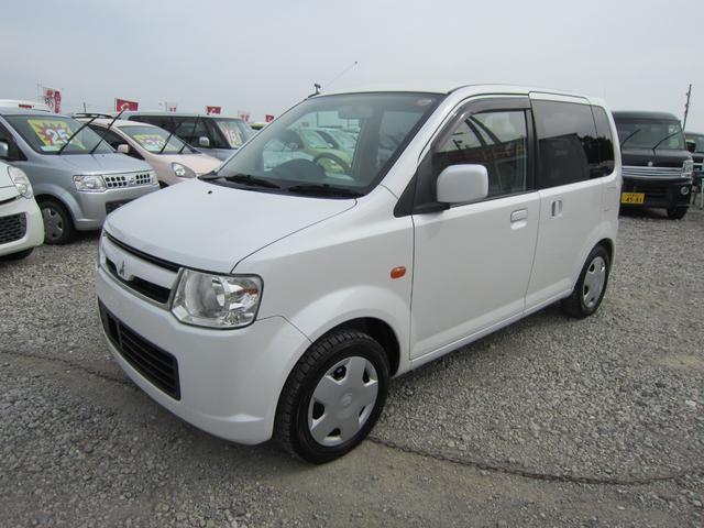 三菱 GS