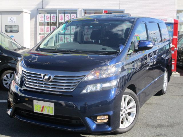 トヨタ 2.4Z ツインサンルーフ HDDナビ 電動スライドドア