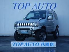 ジムニーXC ターボ 4WD ナビ リフトUP 社外バンパー 1年保