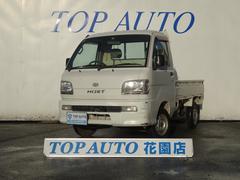 ハイゼットトラックスペシャル 農用パック 4WD 3方開 パワステ