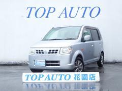 オッティE 修復歴無 キーレス ベンチシート CD/MD 社外アルミ