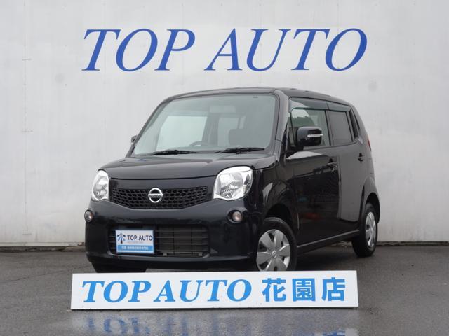 日産 モコ X FOUR 4WD ナビ スマートキー DVD (なし)