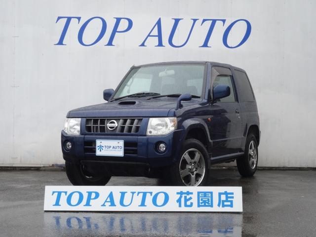 日産 キックス RX 4WD ターボ車 キーレス アルミ 保証付 ...