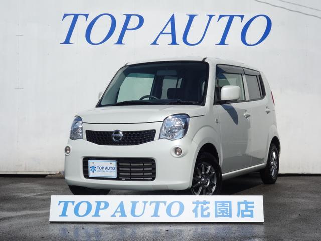日産 モコ S キーレス CD AUX アルミ 保証付 (なし)