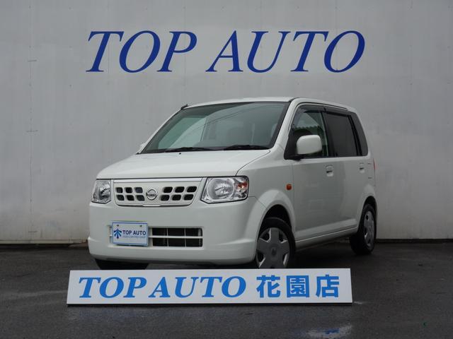 日産 S キーレス CD AUX ベンチシート 保証付