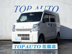 エブリイPA ハイルーフ ABS 2nd発進 保証付