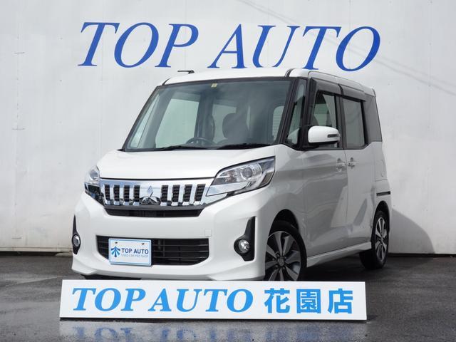 三菱 カスタムT 4WD ターボ 1オーナー ナビ 電動ドア 保証