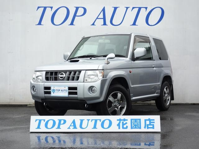 日産 キックス RX ターボ 4WD ナビ ETC シートヒータ...