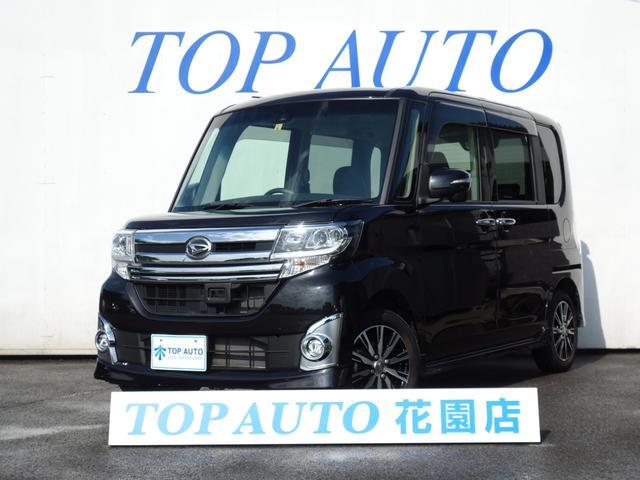 ダイハツ カスタムX トップED-SAII ブレーキ補助 ナビ 保証