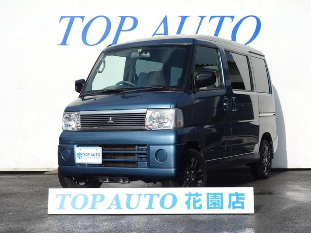 三菱 タウンボックス RX ターボ 修復無 ハイルーフ ナビ E...