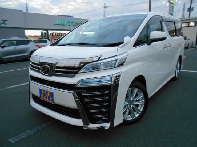 トヨタ 新型2.5Z オーディオレス セーフティーセンス