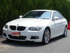 BMW320i Mスポーツパッケージ 純正HDDナビ ETC
