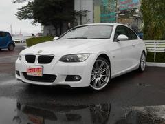 BMW320i Mスポーツパッケージ クーペ ナビ 検32/3迄