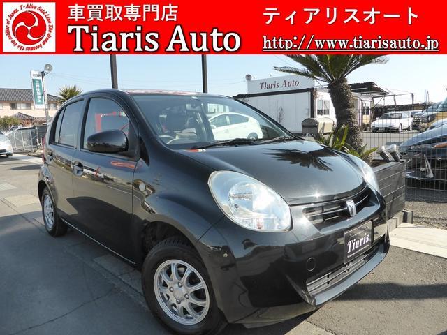 トヨタ X ユルリ 記録簿 シートカバー スマートキー CD