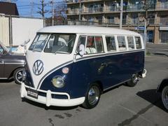VW タイプII13WINDOW ウオークスル ローダウン タイプ1アクスル