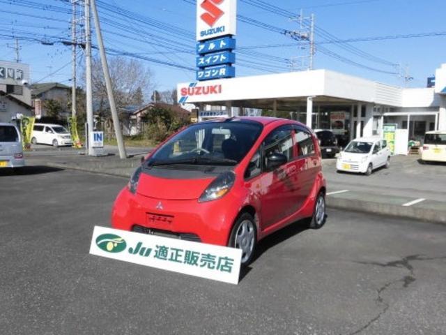 三菱 S ナビ HIDライト 禁煙車 オートエアコン