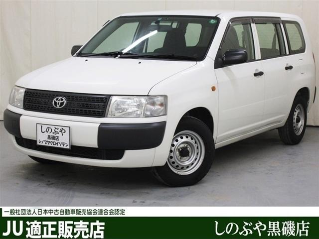 トヨタ DXコンフォートパッケージ 4WD ETC