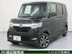 N BOXカスタムG・Lホンダセンシング ナビ装着用スペシャルPKG