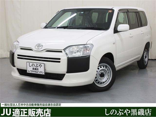トヨタ 1.5UL-X セーフティセンス キーレス登録済未使用車