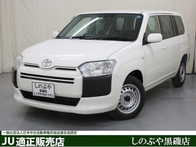 トヨタ UL-X セーフティセンス キーレス