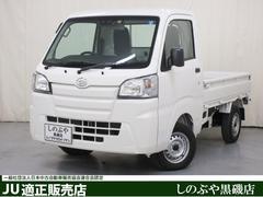 ハイゼットトラックスタンダード 農用スペシャルSAIIIt 5MT