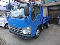 アトラストラック強化ダンプフルスーパーローDX 2トン