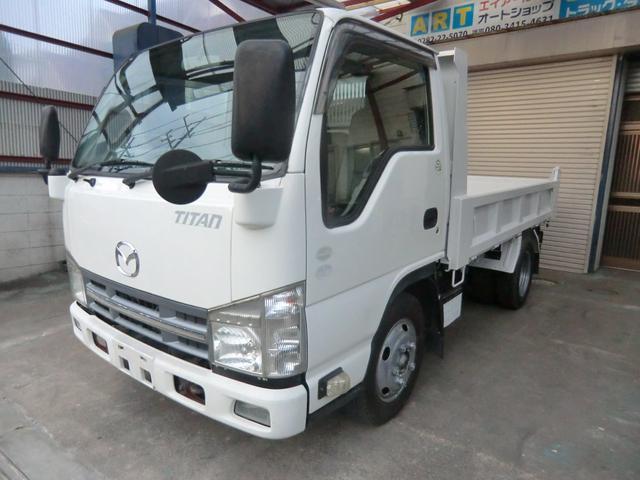 「マツダ」「タイタントラック」「トラック」「栃木県」の中古車