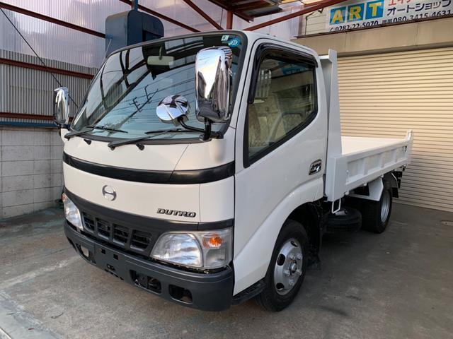 「その他」「デュトロ」「トラック」「栃木県」の中古車