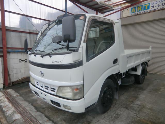 トヨタ ダイナトラック フルジャストローダンプ 3トン
