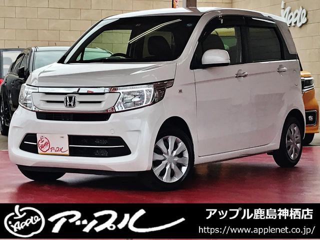 ホンダ N-WGN ナビ 軽自動車 ETC ホワイト CVT AC バックカメラ