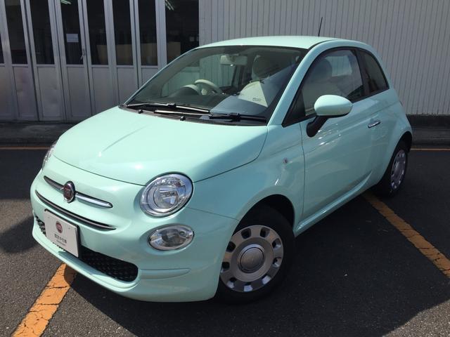 フィアット 500 1.2 ポップ 新車保証継承