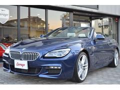 BMW650iカブリオレ Mスポーツ