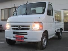 アクティトラックSDX 4WD 走行距離無制限 2年間保証